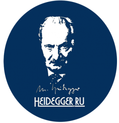 heidegger.ru